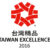 gaming news, gaming news india, Transcend, 2016, Taiwan Excellence Awards