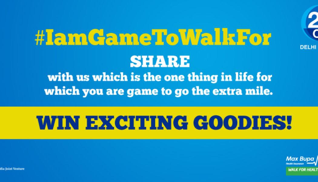 #IamGameToWalkFor Contest