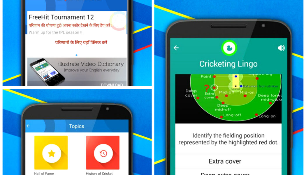 Cricket trivia quiz app Freehit's iOS version launched