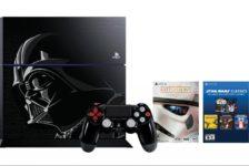 Star Wars Battleground Xbox One Console Bundle Is Just A Dream
