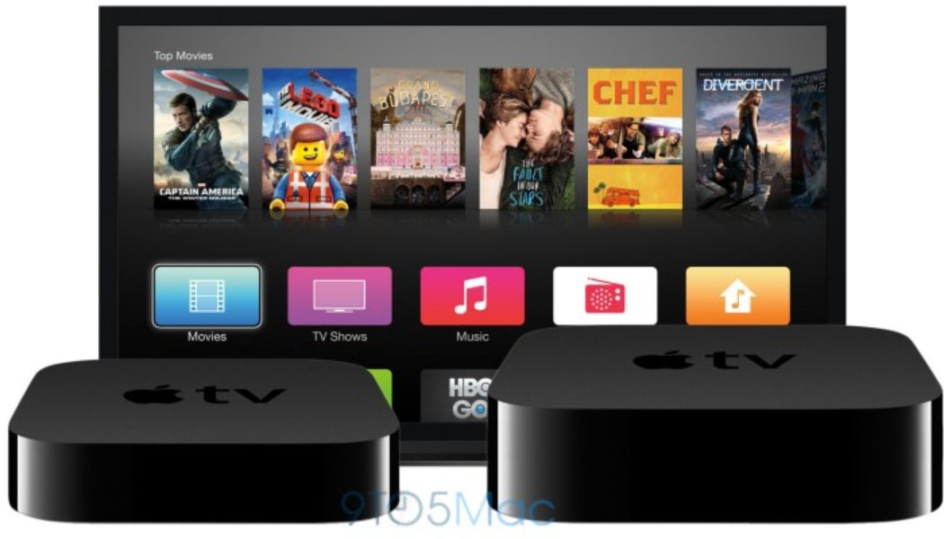 Apple TV 4: Gaming And Siri Will Be Major Focuses