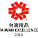 Transcend Wins Eight 2016 Taiwan Excellence Awards