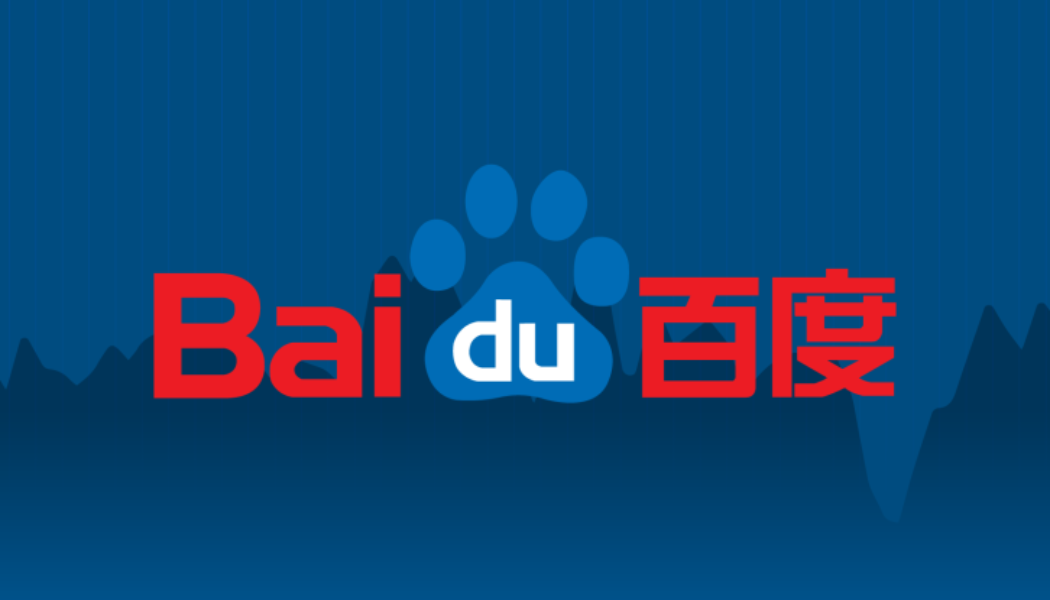 Baidu India To Hold International University Marketing Competition