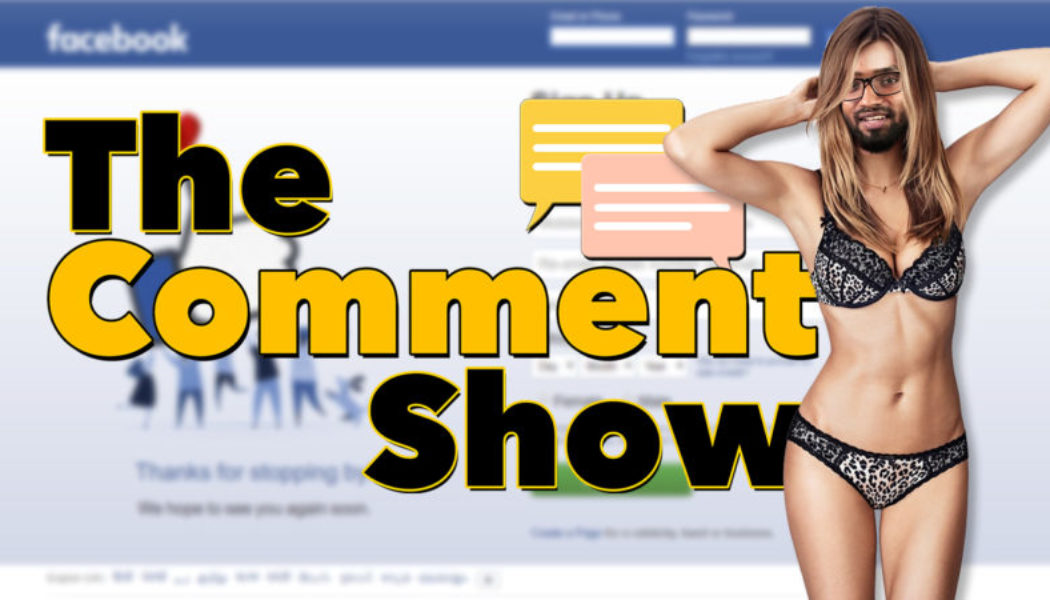 Whose MOM is a Porn Star?! | The Comment Show