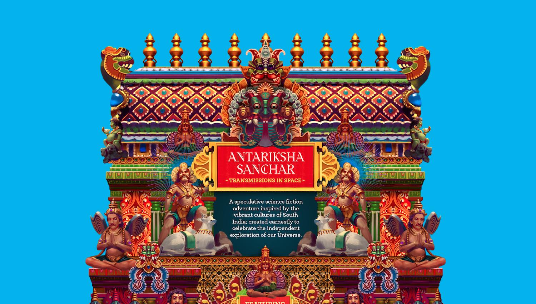 antariksha-sanchar