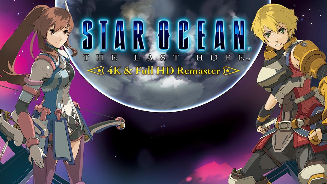 StarOceanTLH_FullGame_WN6_Key_Art_EN.jpg