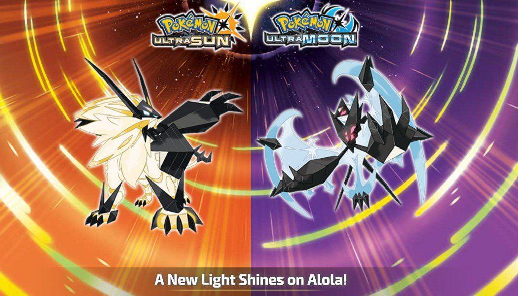 Pokémon Ultra Sun and Ultra Moon Teases 'The Secret of Necrozma'